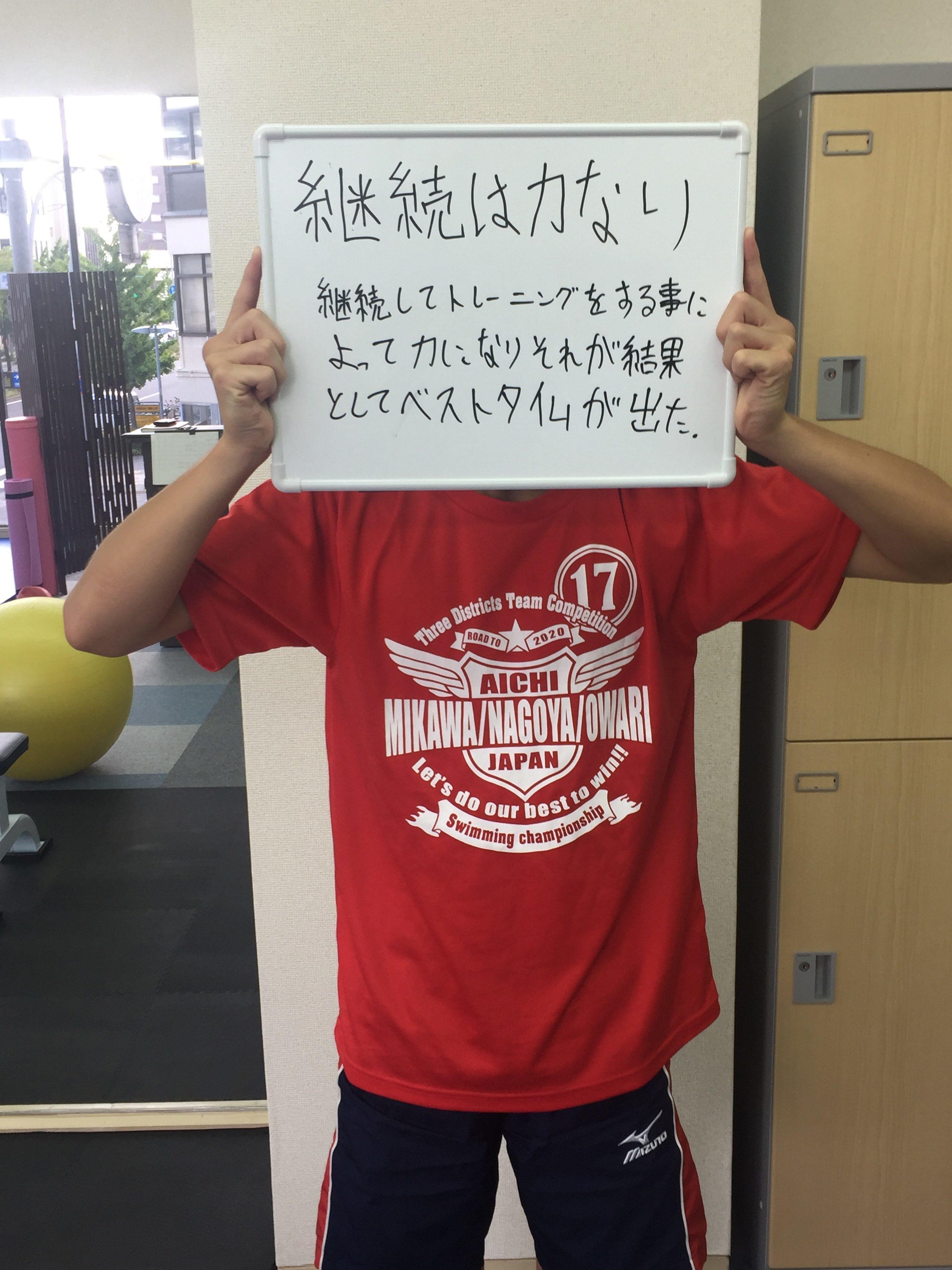 現役中学生水泳選手Tくん